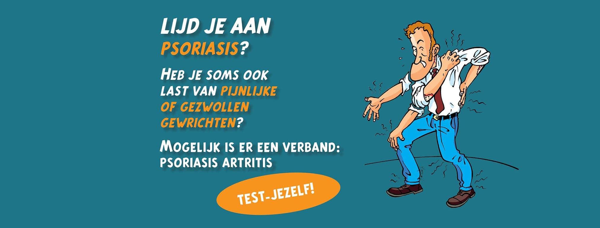 Lijd je aan psoriasis?